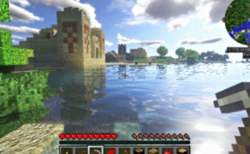 Minecraft - Cómo instalar mods 6