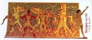 תערוכה קית' הארינג - איריס עשת כהן