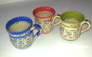 כוסות עם מסר עבודת יד בעיצוב אישי
