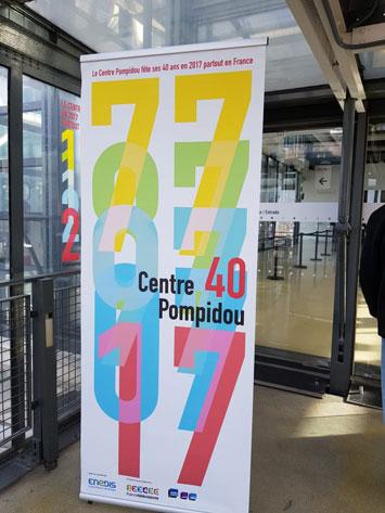 חגיגות ה 40 שנה למרכז פומפידו
