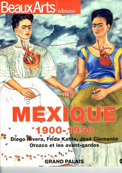 בלוג איריס עשת כהן מקסיקו – המגזין BEAUX ART