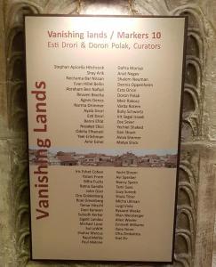 תערוכת בינאלה ונציהVanishing Lands