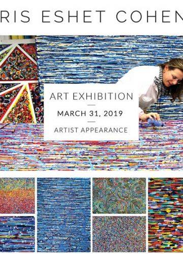 תערוכה בפלורידה, ניו יורק ופתיחת גלריה חדשה ביפו