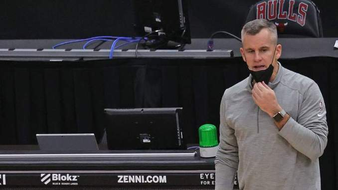 Billy Donovan Calls Out 'Exposed' Bulls After Latest Loss