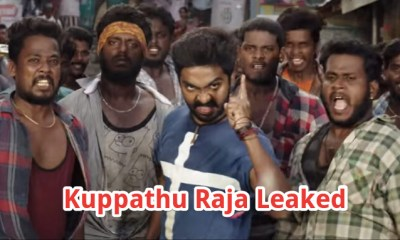 Kuppathu Raja Download Leaked