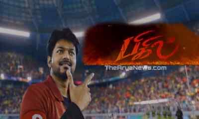 Bigil - 2019 Full Movie Download Leaked on TamilRockers 1080p [Review]