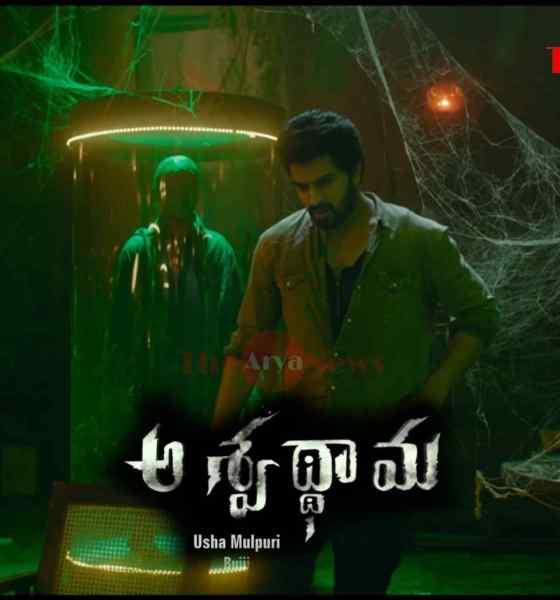 Aswathama Full HD Leaked Movie Download on Tamilrockers