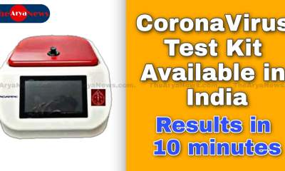 Corona virus Test kit Available in india | results in 10 minutes