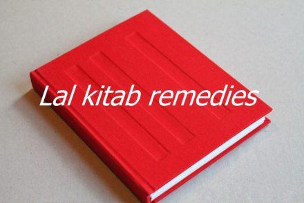 Lal Kitab Remedies मंगल, ग्रह, लाल किताब, मंगल भाव में, मंगल उपचार, Mangal, Bhav, Upchaar, Grah, Lal Ktab, Planet, Mars, House, Effect of mars