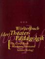 Cover Wörterbuch der Theaterpädagogik