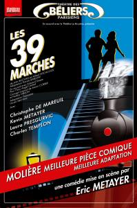39-MARCHES-TDBP-WEB