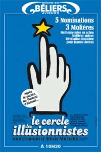 CERCLE-BeliersAVI-WEB