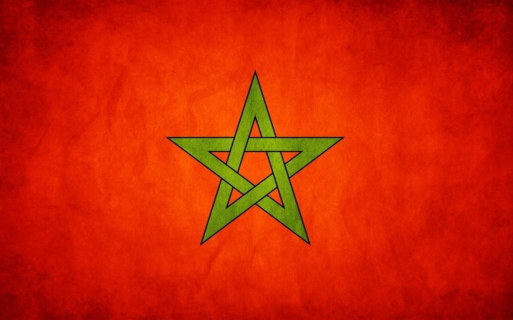 Maroc Drapeau 2