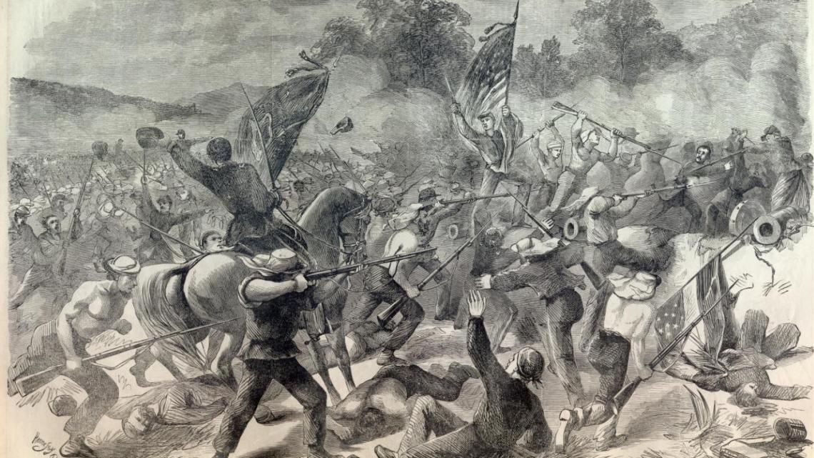Bataille de Bull Run