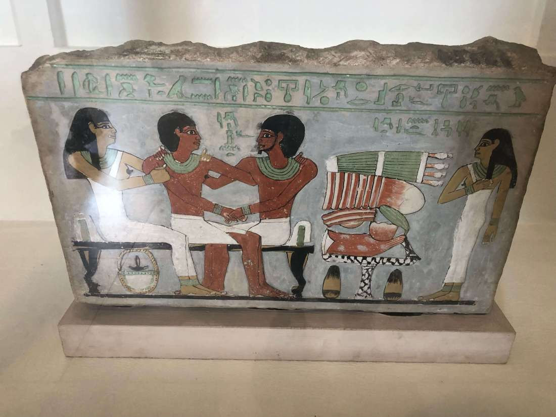 Egyptian Museum Artefacts