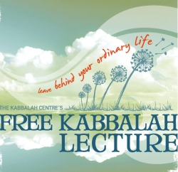 Kabbalah Free Intro