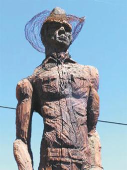 PVSculpture