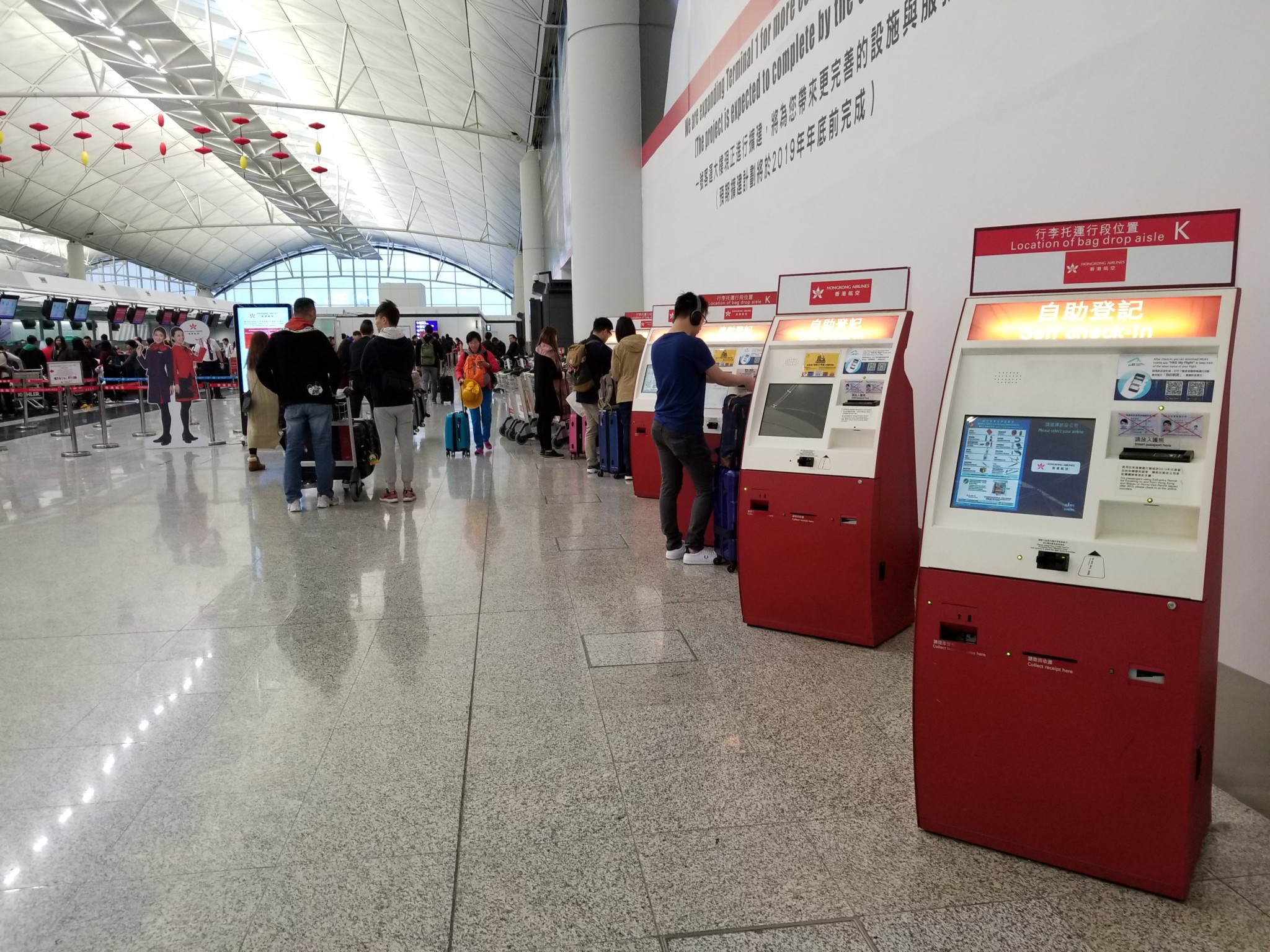 My trip report on Hong Kong Airlines A350-900 Economy