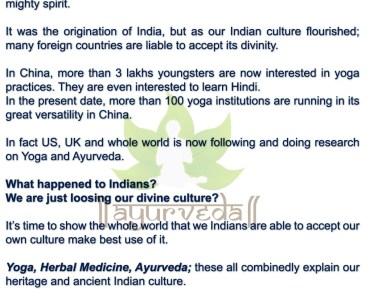 Yoga Ayurveda awareness