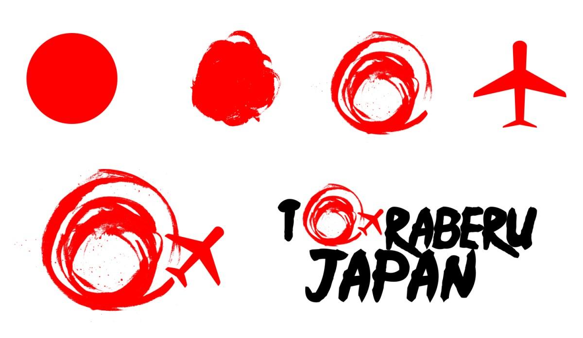 toraberu logo process01