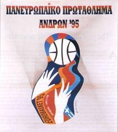 EuroBasket_1995_logo