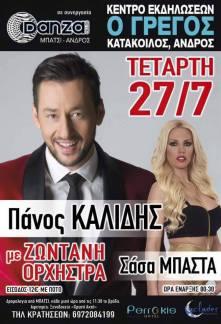 Kalidis - Mpasta