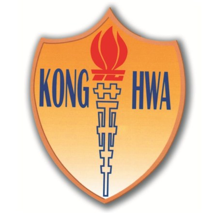 Kong_Hwa_School
