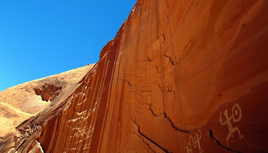 Mountain Dispatch: Lake Powell, Utah
