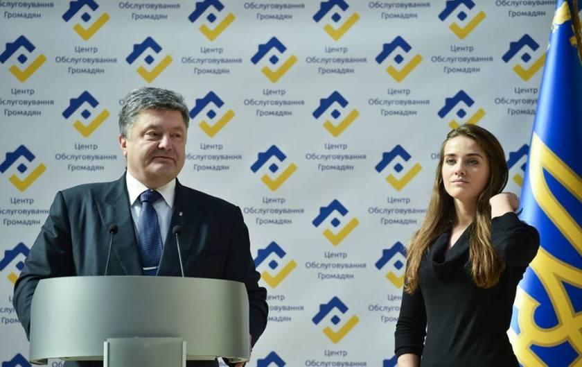 marushevska