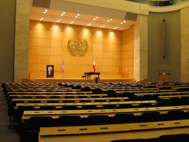 United Nations Building Tour Geneva Switzerland