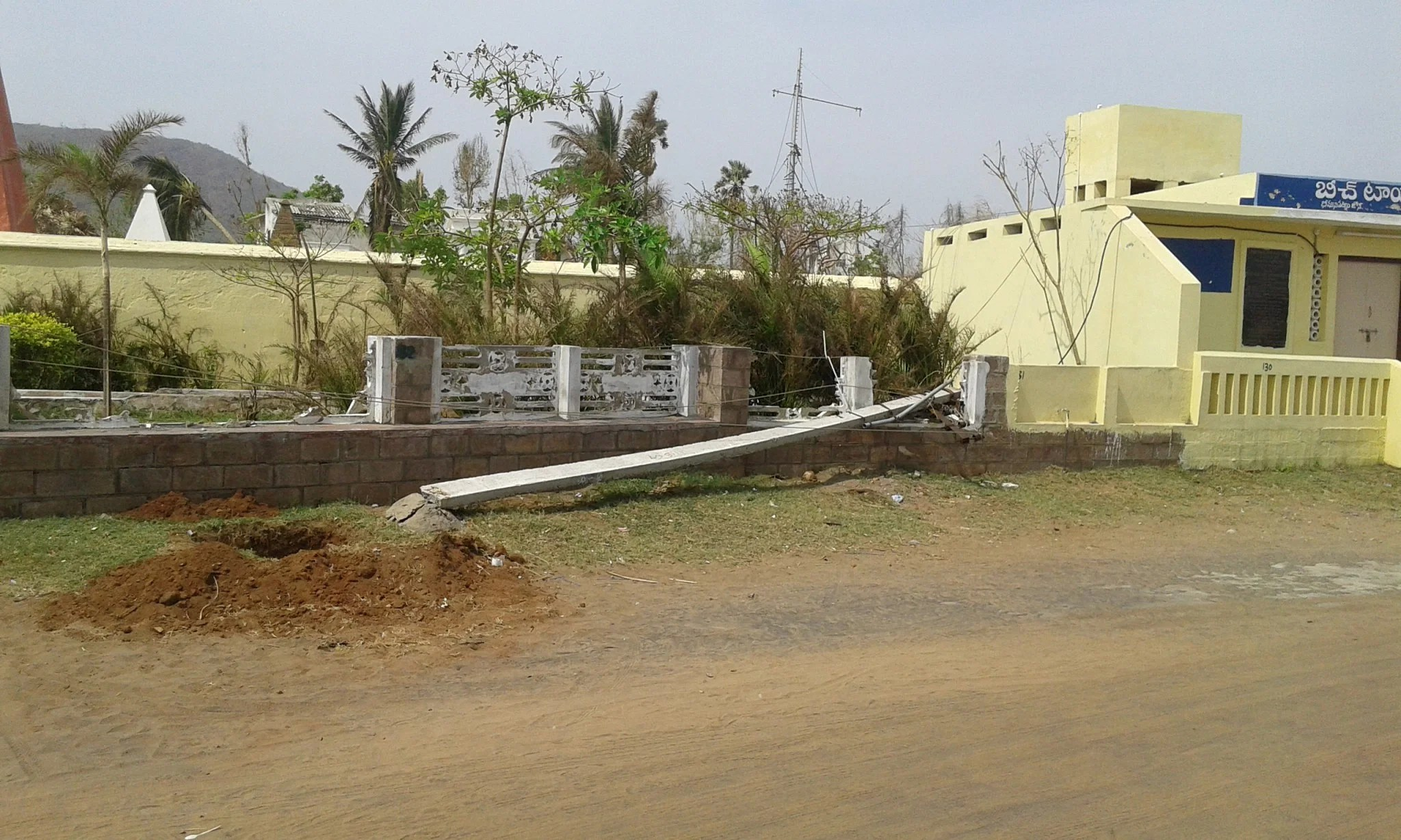 Electricity didn't work for 8 - 10 day's in Vishakpatnnam after they cyclone.