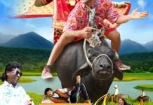 Bhojpuri Movie Wiki Archives - The Bhojpuriya