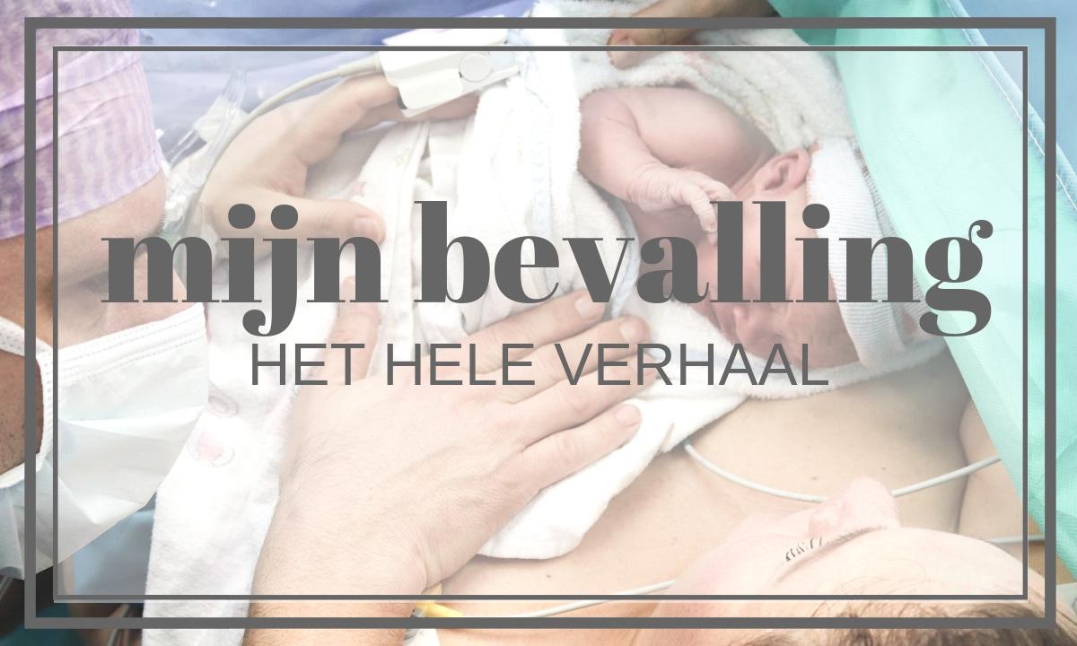 Mijn bevalling, het hele verhaal