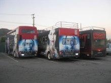 2011 Comic-Con, San Diego CA
