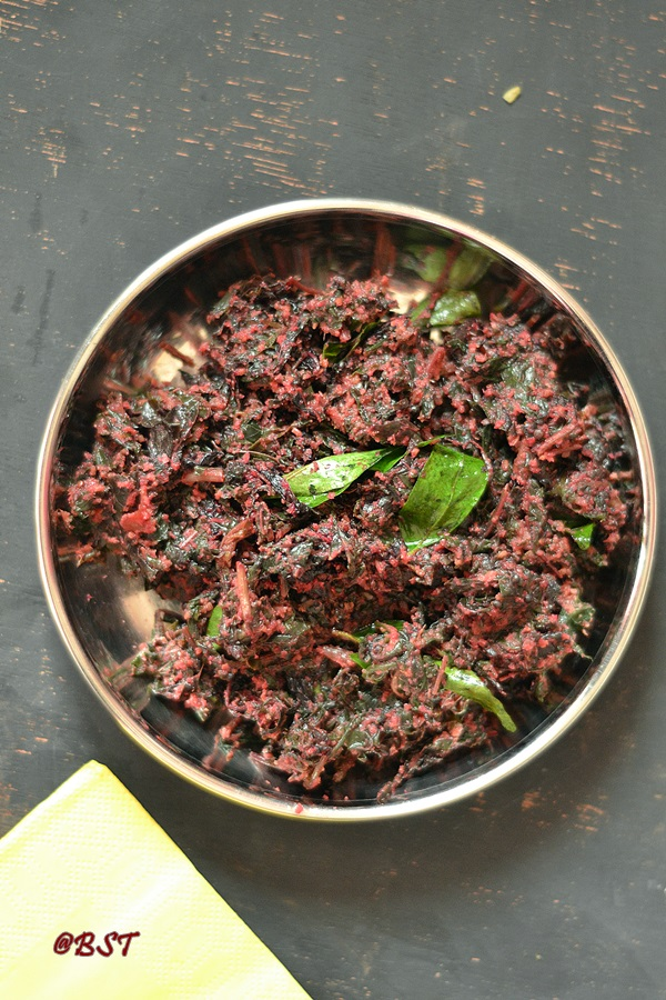 Cheera Upperi ~ Amaranth Stir Fry