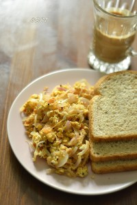 Umma's Scrambled Eggs