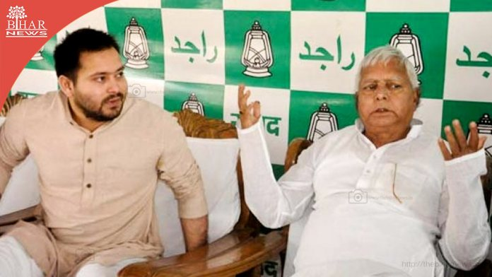 RJD-PIL-Rejected-the-bihar-news