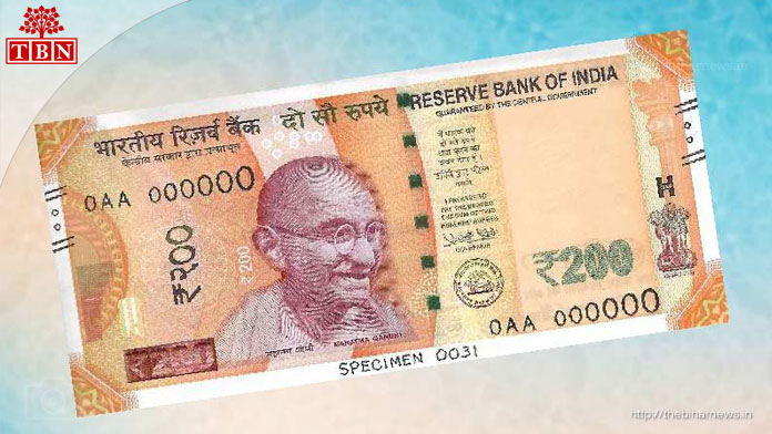 RBI-launched-new-currency-the-bihar-news