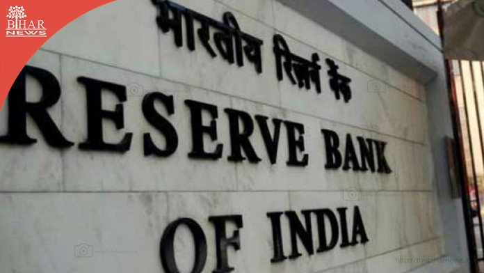 account-portability-rbi-the-bihar-news