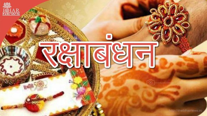 rakshabandhan-7-august-the-bihar-news