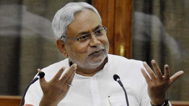 CM Nitish Kumar Chaired the Cabinet Meeting | The Bihar News