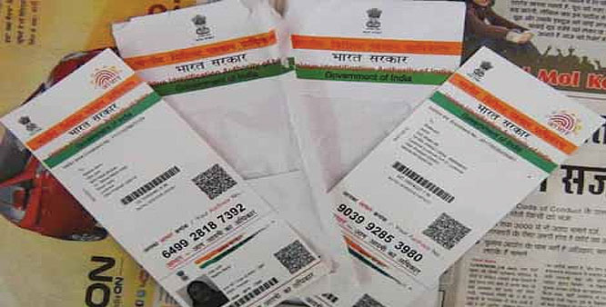 Aadhar mendetory for BSEB exams :The Bihar News