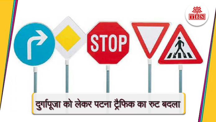 patna-traffic-root-in-durgapuja-the-bihar-news