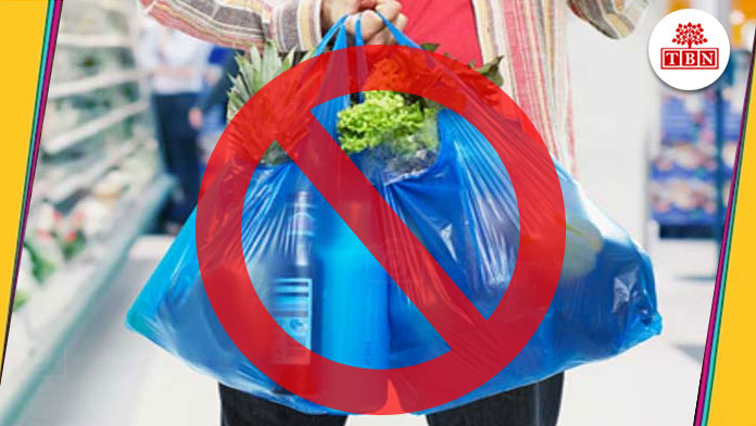 Ban-on-polyethylene-sales-from-November-15-the-bihar-news