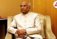 Happy-Birthday-to-President-Ram-Nath-Kovind-the-bihar-news