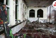 thebiharnews-in-afghanistan-suicide-bombing-at-kabu