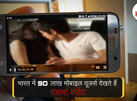 thebiharnews-in-national-over-9-million-people-watch-adult-content-in-india
