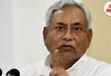 reservation for sports person in govt jobs-the-bihar-news