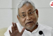 Chief Minister Nitish Kumar |The-Bihar-News
