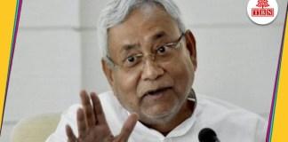 Chief Minister Nitish Kumar |The-Bihar-News